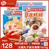 海欣火锅丸子综合套餐1655g共6包装火锅丸关东煮烧烤鱼豆腐蟹味棒