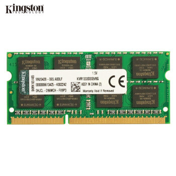 金士顿 (Kingston) 8GB DDR3 1333 笔记本内存条