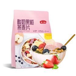 燕之坊 酸奶果粒麦片400g+莫斯利安减糖酸奶200g*24盒+港荣蒸蛋糕580g*3件+ 酵母粉