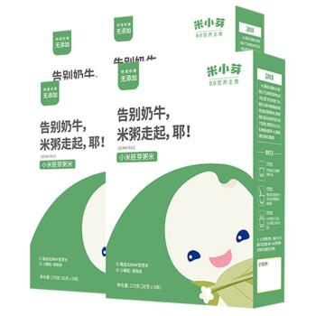 米小芽 多元谷物胚芽米粥 270g*4盒 *3件