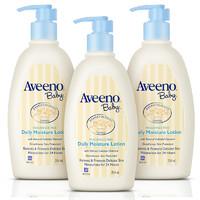 Aveeno 艾惟诺 每日倍护润肤乳 身体乳 354ml 3瓶装