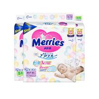 考拉海购黑卡会员:Merries 妙而舒 婴儿纸尿裤 NB90片*1包+S82片*2包