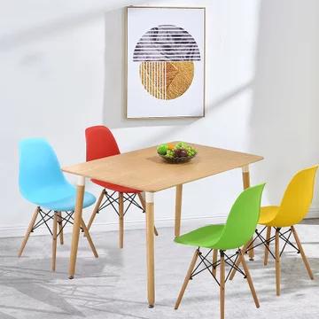 TIMI 天米 现代简约木纹色餐桌椅 1.2m餐桌 4把彩色凳