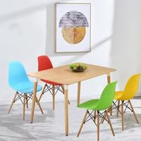 历史低价:TIMI 天米 现代简约木纹色餐桌椅 1.2m餐桌 4把彩色凳