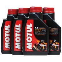 MOTUL 摩特 7100 4T 酯类全合成4冲程摩托车机油 5W-40 SN级 1L 4瓶装