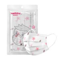 WELLDAY 维德 一次性医用儿童口罩 10只装 *3件