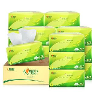 心相印抽纸纸巾3层120抽24+3包家用家庭卫生纸手纸整箱实惠装 *3件