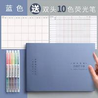 移动专享:正己 自律打卡日程本 B5/95张 送双头10色荧光笔