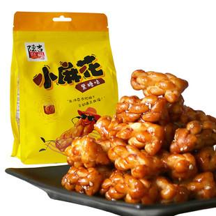 陈吉旺福 小麻花 独立包装 300g*3袋