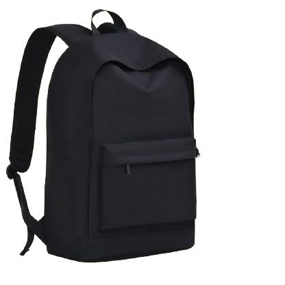 顶馨 大容量双肩包书包
