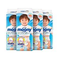 moony 尤妮佳 婴儿拉拉裤 XL38片 4包装 *3件
