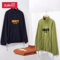 Baleno 班尼路 88032602 男士卫衣