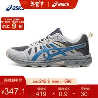 ASICS亚瑟士 2021春夏男子抓地缓冲跑鞋越野舒适运动鞋GEL-VENTURE 7 MX 灰色/蓝色 42