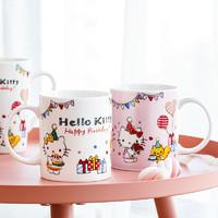 Hello Kitty 凯蒂猫 生日派对系列陶瓷马克杯 340ml  2款可选
