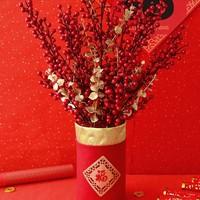 諾琪 N2068Z 新年紅果發財樹裝飾擺件 #65