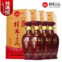 桂林三花 贵宾三花酒 米香白酒 52度 500ml*6瓶