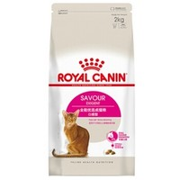 ROYAL CANIN 皇家 ES35 全能优选 成猫粮 2kg