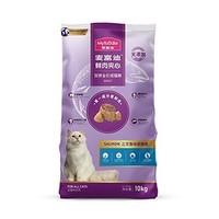 京东PLUS会员:Myfoodie 麦富迪 鲜肉夹心成猫猫粮 10kg *2件