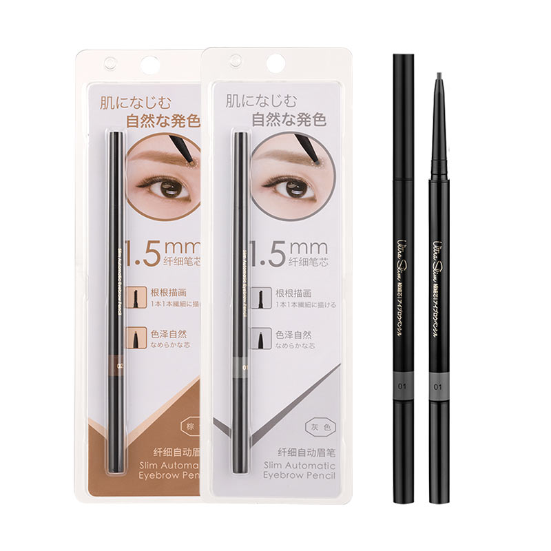 MINISO 名创优品1.5mm纤细自动眉笔