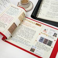 Eral Traveler 日记手帐本 A4横版超大版面 多色可选