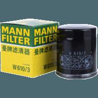 MANNFILTER 曼牌 W610/3 机油滤芯格清器