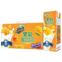 临期品: yili 伊利 优酸乳 果粒酸奶饮品 芒果味 210g*12盒