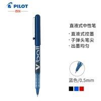 PILOT 百乐 BL-VB5 威宝直液式走珠笔 0.5mm *6件