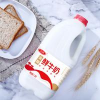 SANYUAN  三元 家庭桶装全脂纯鲜牛奶 1.8L