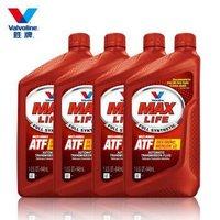 京东PLUS会员:Valvoline 胜牌 Max Life ATF 星冠全合成自动变速箱油 4瓶装 *3件