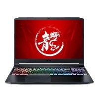 5日0点:Acer 宏碁 暗影骑士·龙 15.6英寸笔记本电脑(R7-5800H、16GB、512GB、RTX3060、144Hz)