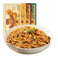超级白菜日:蔡林记 武汉热干面 6味可选 700g(5人份)