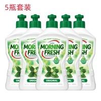 京东PLUS会员:MORNING FRESH 超浓缩植物洗洁精 5瓶装 *3件