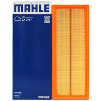 MAHLE 马勒 LX2717 空气滤清器  *6件