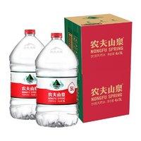 88VIP:NONGFU SPRING 农夫山泉 饮用天然水 5L*4瓶/箱*2箱 *2件