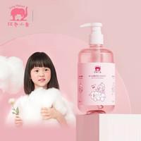 红色小象 儿童洗发水  女童专用洗发露 宝宝洗发水保湿顺滑 女童氨基酸洗发水290ml