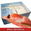 北极虾新货头籽 熟冻甜虾冰虾 2.5kg 盒装 90-120只/kg 头籽率高