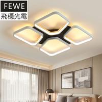 飛穩 現代簡約長方形LED客廳燈燈具大氣造型led吸頂燈溫馨創意正方主臥室燈 白色 42*42*6cm 單色白光42W