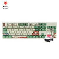 Hyeku 黑峡谷 雀神 春节限量版 有线机械键盘 凯华BOX轴