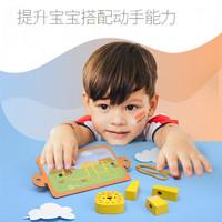 幼兒積木玩具2-4歲兒童穿線串串珠兩歲動物識別早教益智玩具 串繩游戲(草原)