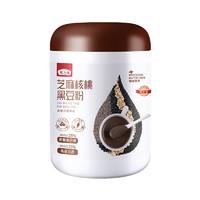 燕之坊 芝麻核桃黑豆粉 芝麻糊 500g 罐裝