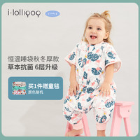 ibaby恒溫睡袋嬰兒防踢被 寶寶睡袋睡衣秋冬厚款 寶寶被