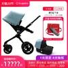 2020年新 BUGABOO FOX2 博格步高景观婴儿车 多功能推车睡篮套装