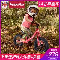 英國兒童平衡車滑步車寶寶無腳踏自行車1-3-6歲溜溜車學步滑行車2