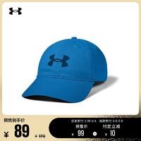 安德玛官方UA Baseline男子训练运动运动帽1351409