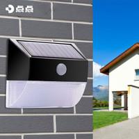 點點 太陽能燈戶外庭院燈人體感應燈led壁燈家用防水農村照明燈路燈