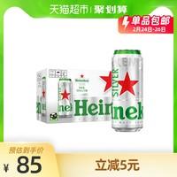 貓超定制喜力星銀(Heineken Silver)啤酒500ml*10聽/箱
