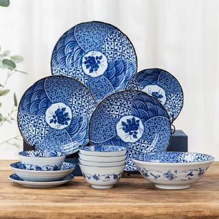MinoYaki 美浓烧 HSXL2020XS 陶瓷汤碗 8英寸