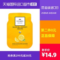 瑞琪奧蘭新西蘭進口麥盧卡+蜂蜜潤喉糖54g土蜂蜜蜜糖原裝便攜