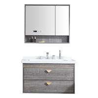 KUKa 顾家家居 G-06239 双抽配对开门智能镜浴室柜 80cm
