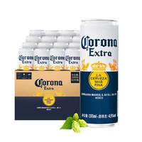 科羅娜(Corona)墨西哥風味特級拉格啤酒 330ml*24聽 整箱裝